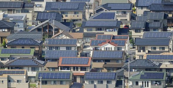 Yokohama Smart City