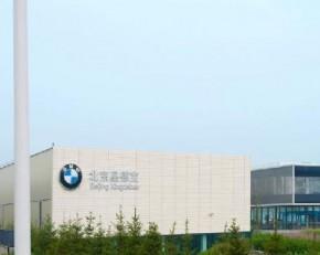 Beijing BMW Green Showroom