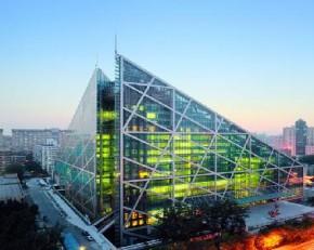 Beijing Parkview Green