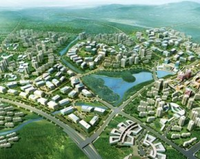 Guangzhou Smart Eco Knowledge City