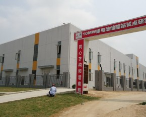 CSG_Baoqing