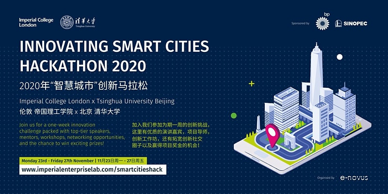 Imperial x Tsinghua SmartCities Hackathon, Nov 2020