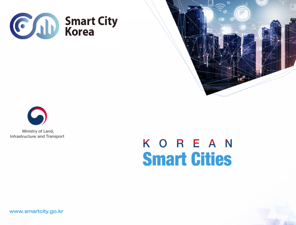 Korean Smart Cities 2025